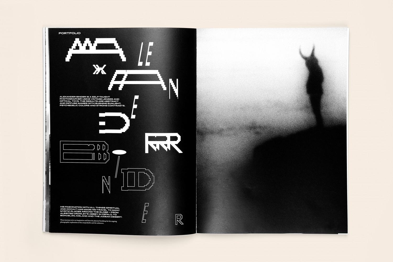 Duelmagazine, fahd el jaoudi, minsk studio, julie dubos